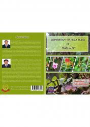 Cover for ETHNOBOTANY OF IRULA TRIBES OF TAMILNADU